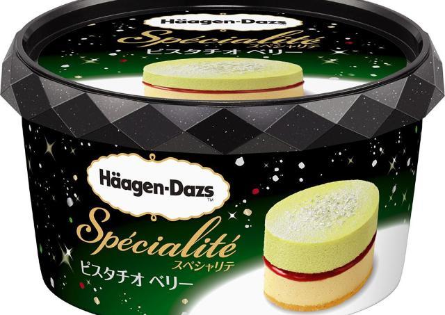 濃厚ピスタチオアイス×第4のチョコ ハーゲンダッツから至福のアイスデザート!