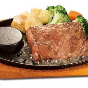 「ステーキのどん」で月イチの食べ放題キャンペーン 10月は希少部位「牛サガリ肉」