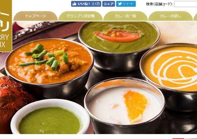 歴代チャンピオン5店舗が集結 神田カレーグランプリチャンピオンズフェスティバル
