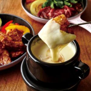 なんやこれ!? すき焼きもカルビもチーズフォンデュに とろ~りチーズにからめてどうぞ!