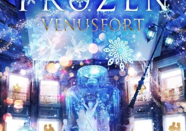 ヴィーナスフォートが幻想的な「物語の世界」に ネイキッドプロデュースのプロジェクションマッピング