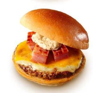 チーズがとろ~り ロッテリアから「チーズフォンデュ仕立ての絶品チーズバーガー」がデビュー