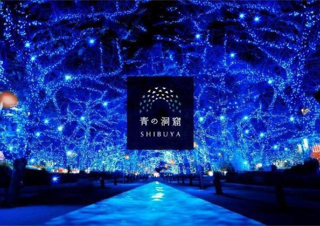 「青の洞窟」待望の復活 渋谷から代々木公園まで幻想的な青色イルミに染まる