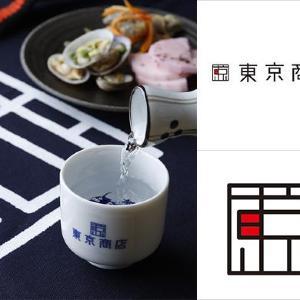 両国に酒と食品の「東京商店」 利き酒マシーンで東京の全酒蔵を制覇!