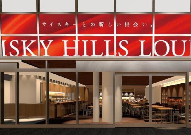 ウイスキーとの新しい出会い 「WHISKY HILLS 2016」ことしも六本木で