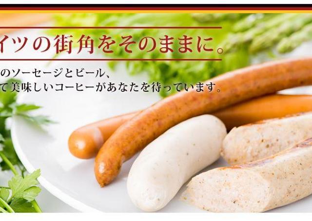 インビスハライコの「ドイツソーセージ食べ放題」 今月も10種以上が食べ放題