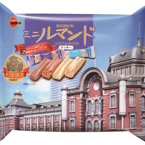 ルマンドファン必見! 東京駅に「パティスリーブルボン」OPEN ここだけの限定ルマンドも
