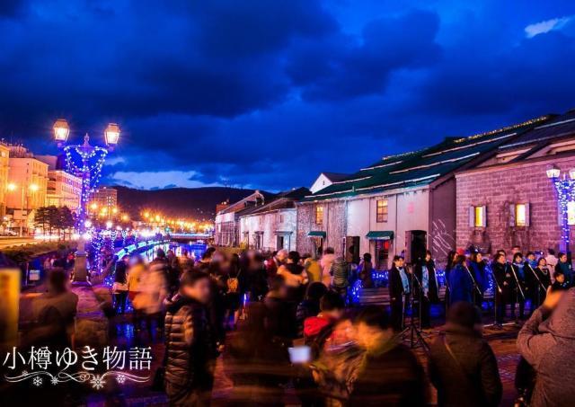 幻想的な光の中で小樽の夜景を楽しもう!
