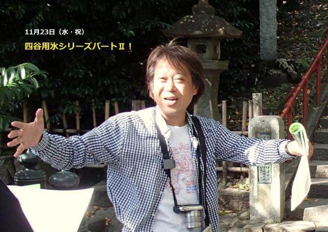 もう一つのブラタモリ!城下町仙台を支えた四ツ谷用水を歩く