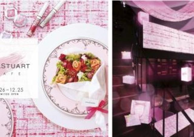 東京で大盛況 「JILL STUART CAFE」が心斎橋にオープン