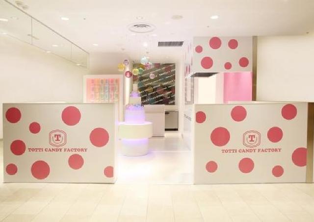 巨大わたがし「Totti Candy Factory Shop」名古屋PARCO店オープン