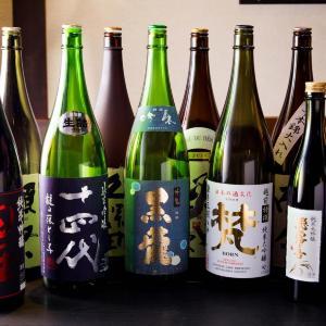プレミア銘柄が300円台から! 日本酒が原価で飲める「和食バル」麻布十番にオープン