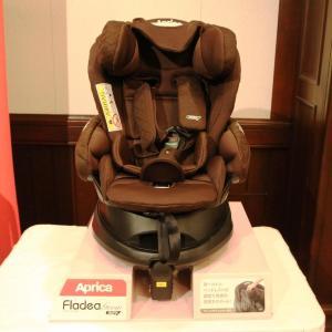 アップリカからISOFIX対応のベッド型チャイルドシート発売 安全と快適にこだわる「赤ちゃん学」とは