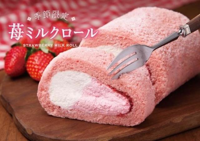 東京ミルクチーズの「苺ミルクロール」 あまおうたっぷりでイチゴ好きにはたまらない