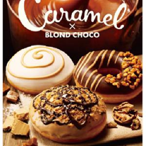 「第4のチョコ」ドーナツがおいしそう! クリスピー・クリームからリッチな新作