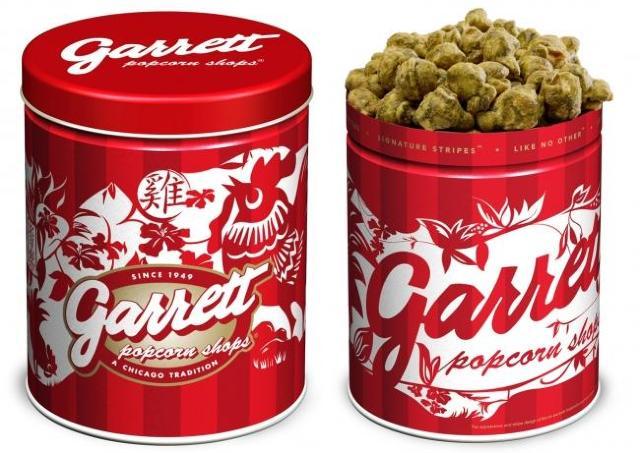 帰省みやげにいかが? ギャレットから和の紅白デザイン缶「2017 Eto缶」