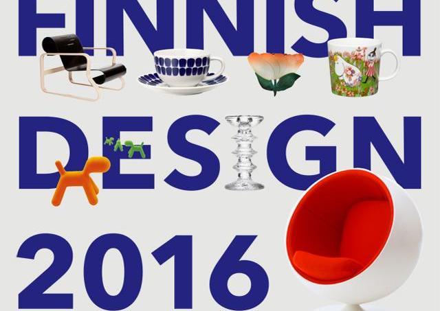 フィンランド・デザインの歴史を特集 日本でもお馴染みの「マリメッコ」「イッタラ」も