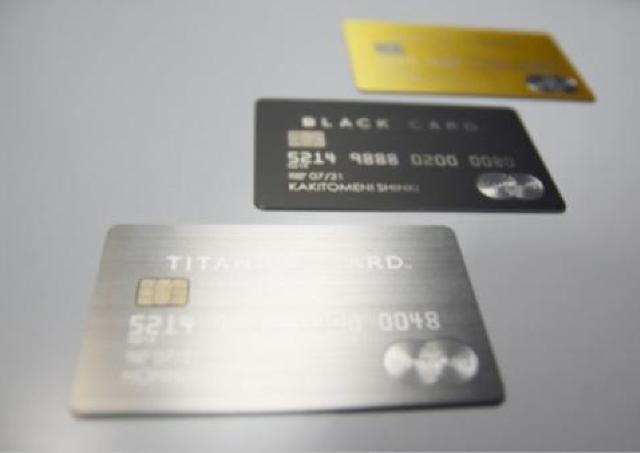 【第69回】世界のありえない金属製のクレジットカード ~ブラックカード都市伝説2~