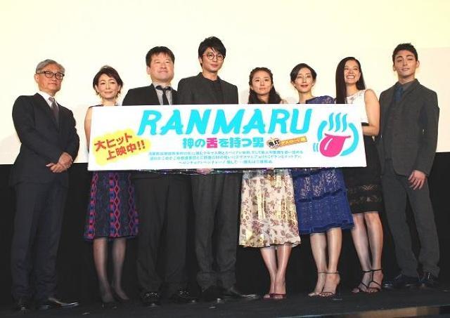 映画「RANMARU 神の舌を持つ男」初日舞台あいさつ 向井理「何度でも楽しめる作品」