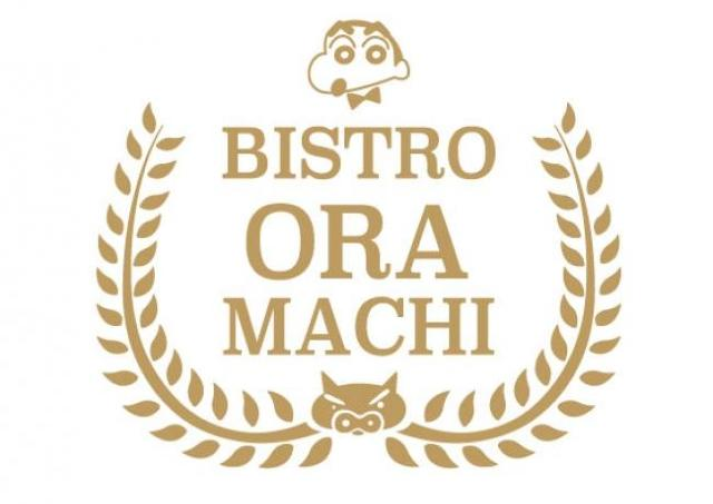 クレヨンしんちゃん25周年記念 「ビストロ オラマチ オフィシャルショップ」がルクアイーレに