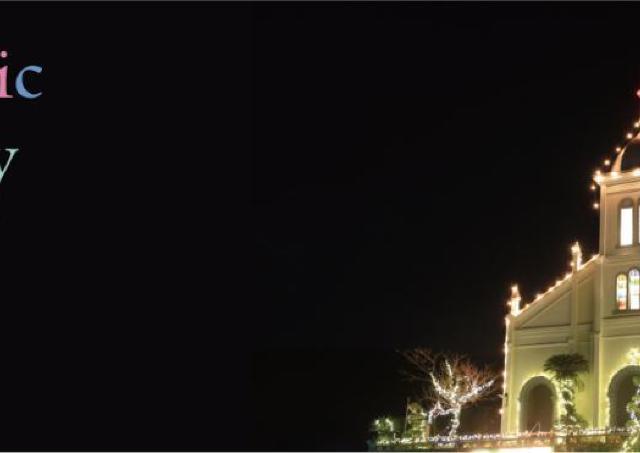 幻想的なライトアップが冬の天草を彩る