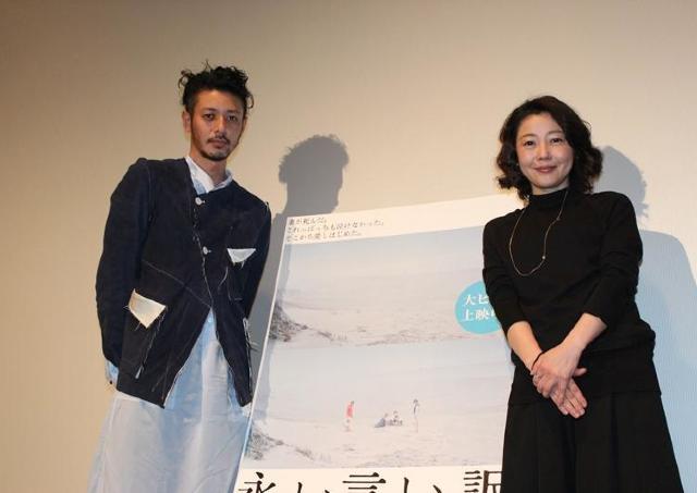 映画「永い言い訳」オダギリジョー×西川美和監督トーク 「信頼を寄せています」「嘘くさいですね」