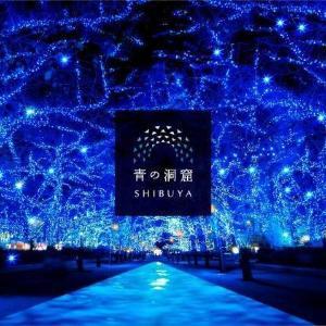 【まとめ】Xmas直前! 絶対行きたい東京の人気イルミ5選