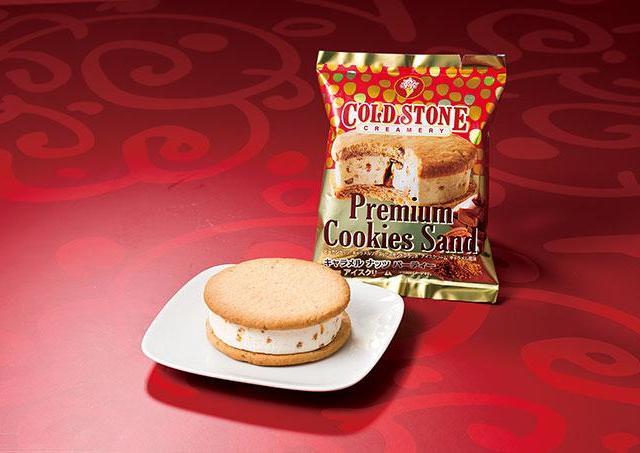 セブン×コールドストーン サクサク食感のクッキーサンド「キャラメルナッツ」登場