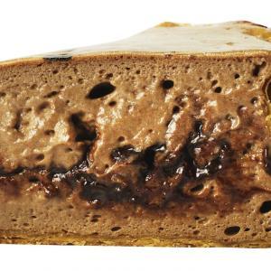 中から濃厚チョコがとろ~り パブロの期間限定タルト「焼きたてチョコチーズタルト」