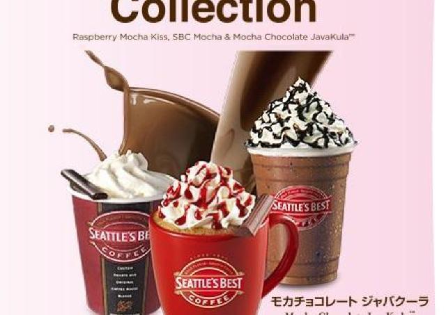 チョコレートづくし! シアトルズベストコーヒーに3つの特製チョコドリンク