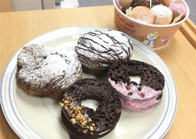 ミスドの新作「焼きマシュマロ入り」ドーナツ食べてみた もち~~~~っ!な食感が新しい!