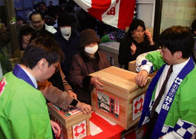 仙台藩の時代から三百年以上続く伝統的な正月行事「仙台初売り」