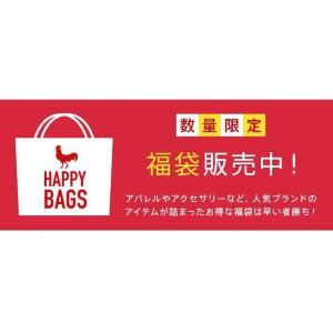 2017円均一セール、ALL80%OFFセール、福袋も! 【GLADD】で元日からお買い物
