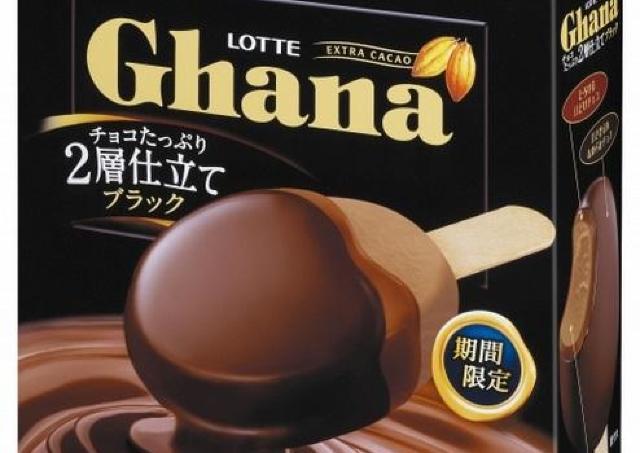 ガーナアイスがますますチョコまみれ! 2層の濃厚チョコがとろ~り