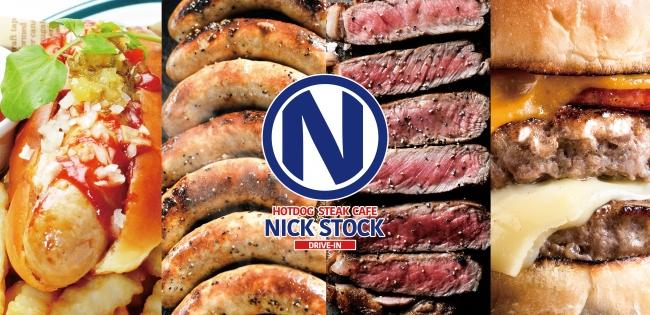 NICK STOCK 本町通店
