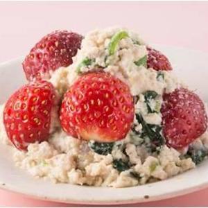 ビタミンCたっぷり! 新種のイチゴが食べられる松坂屋の「いちごフェスタ」
