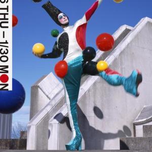 「日本一遅く始まる」ラフォーレ原宿の冬セール 「LAFORET GRAND BAZAR」のお得企画一挙おさらい