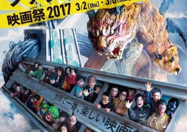 ゆうばり映画祭がラインアップ発表 復活10年目、招待作品に「ひるね姫」「哭声」