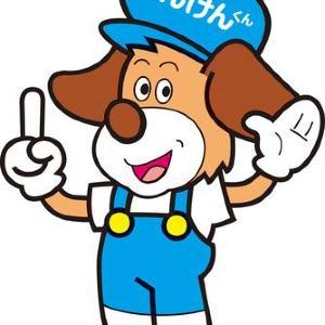 平成29年度マイカー点検キャンペーンでスローガン募集 最優秀賞は賞金10万円!