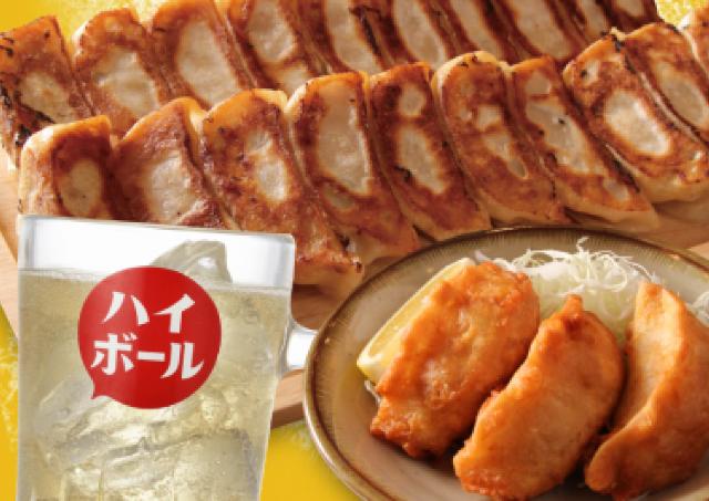 999円で「餃子×ハイボール」が食べ飲み放題 アツアツ餃子とハイボールを楽しもう