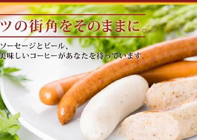 2月も開催されます インビスハライコ六本木店で「ドイツソーセージ食べ放題」