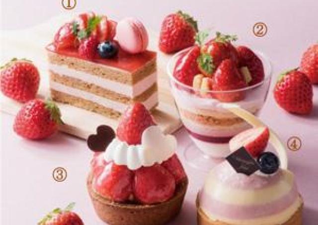 宝塚ホテルで春の新作 かわいいイチゴケーキ4種