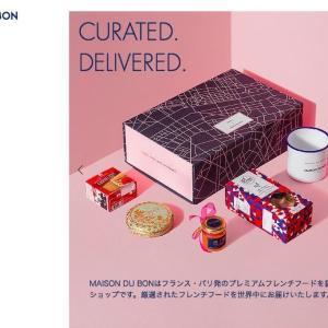 日本語OK、オシャレ、送料込み  3拍子揃ったおすすめフランス通販サイトBEST3