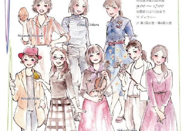 石川の伝統工芸に新風を!女流作家の作品展