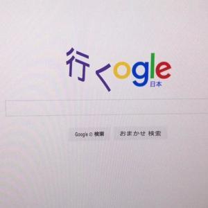 Googleリアルタイム翻訳が楽しすぎ 思わず吹き出す爆笑画像