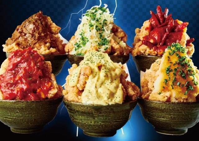 777円でから揚げ食べ放題 「いざこい・いざくる」で「アゲンジャーズ」キャンペーン開催