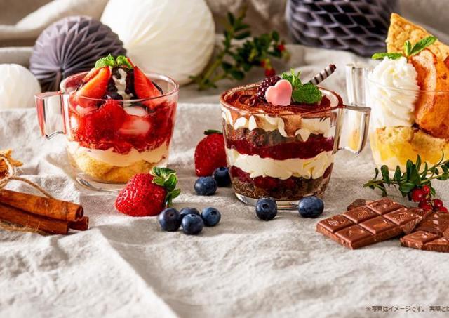 個性豊かな3つの北欧デザートが期間限定で登場!