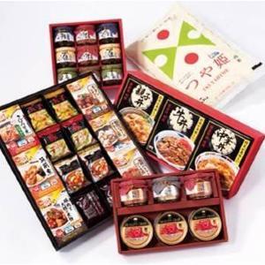 食品ロスを減らそう! 松坂屋上野店で約20万点の「食品もったいないセール」