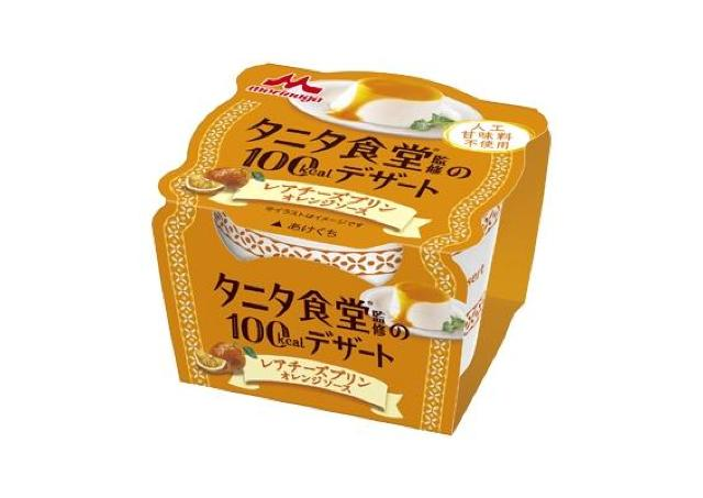たったの100キロカロリー! タニタ食堂監修のオレンジソース×レアチーズプリン