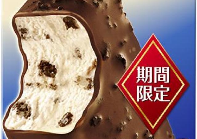 ザクザクのほろ苦チョコクッキー ハーゲンダッツの「ダブルクッキー&クリーム」が楽しみすぎる